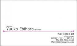 【シンプル名刺】女性らしいビジネスカード(パープル)
