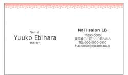 【シンプル名刺】女性らしいビジネスカード(レース ピンク)