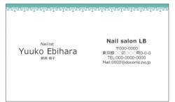 【シンプル名刺】女性らしいビジネスカード(レース ブル)