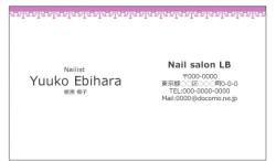 【シンプル名刺】女性らしいビジネスカード(レース パープル)