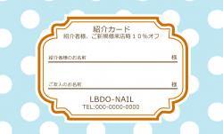 【紹介カード】ドット(大) ライトブルー×ホワイト