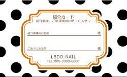 【紹介カード】ドット(大) ブラック×ホワイト