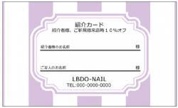 【紹介カード】ストライプ(大) ライトパープル×ホワイト