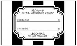 【紹介カード】ストライプ(大) ブラック×ホワイト