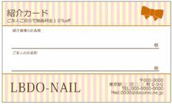 【紹介カード】ストライプ&ゴールドリボン ピンク