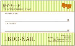 【紹介カード】ストライプ&ゴールドリボン ライトグリーン