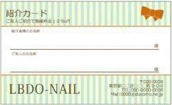 【紹介カード】ストライプ&ゴールドリボン ライトブルー