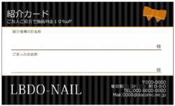 【紹介カード】ストライプ&ゴールドリボン ブラック