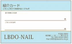 【紹介カード】シンプル ライトブルー
