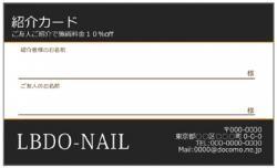 【紹介カード】シンプル ブラック
