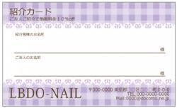 【紹介カード】ギンガムチェック ライトパープル