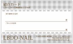 【紹介カード】ギンガムチェック グレー