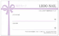 【紹介カード】リボン ライトパープル
