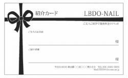 【紹介カード】リボン ブラック