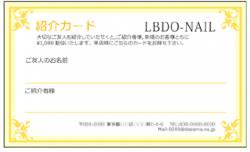 【紹介カード】シンプル枠付き イエロー