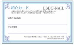 【紹介カード】シンプル枠付き ブルー