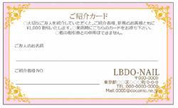 【紹介カード】クラシックシンプル枠付き ピンク