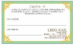 【紹介カード】クラシックシンプル枠付き グリーン