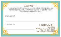 【紹介カード】クラシックシンプル枠付き ブルー