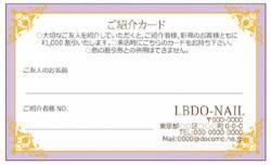 【紹介カード】クラシックシンプル枠付き パープル