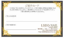 【紹介カード】クラシックシンプル枠付き ブラック