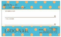 【紹介カード】ドット ブルー×オレンジ