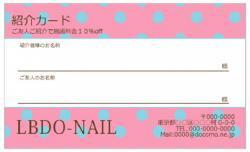 【紹介カード】ドット ピンク×ライトブルー