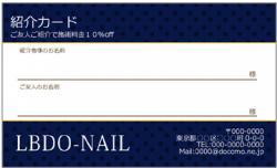 【紹介カード】ドット(極小) ネイビー