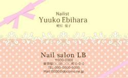 【かわいい名刺】:ピンクドット×イエロー×リボン名刺(イエロー・ピンク)