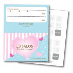 【二つ折りカード】ハート&ピンクストライプ(ピンク・ブルー)