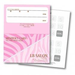 【二つ折りカード】キュートなゼブラ柄(ピンク)