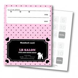 【二つ折りカード】ドット&プードル(ピンク・ブラック)