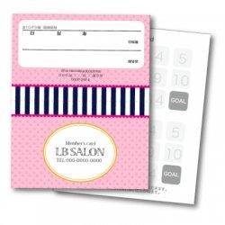 【二つ折りカード】海外のキャンディショップ風!ドット・ストライプ(ピンク)