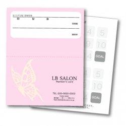 【二つ折りカード】バタフライ・蝶 (ピンク)
