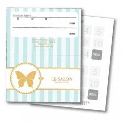 【二つ折りカード】ストライプ・蝶(ブルー)