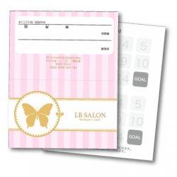 【二つ折りカード】ストライプ蝶(ピンク)