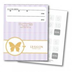 【二つ折りカード】ストライプ蝶(パープル)