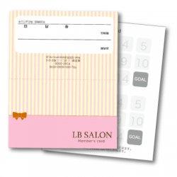 【二つ折りカード】ピンクストライプ&ゴールドリボン(ピンク)