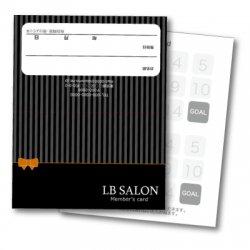 【二つ折りカード】ブラック×グレイ ストライプ&クラシック枠(ブラック)