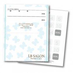 【二つ折りカード】バタフライ ブルー×ホワイト(ブルー)