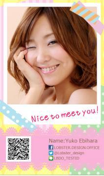 【写真入り名刺】:コラージュ×ポラロイド風かわいい写真入り(一枚)