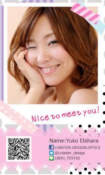 【写真入り名刺】コラージュ×ポラロイド風かわいい写真入り(一枚)