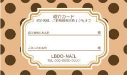 【紹介カード】ドット ブラウン