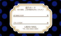 【紹介カード】ドット ブラック