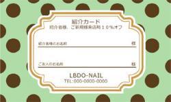 【紹介カード】ドット ミントグリーン
