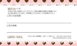 【紹介カード】イチゴチョコ×ハート2