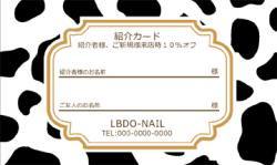【紹介カード】ダルメシアン柄(ホワイト×ブラック)