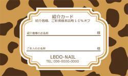 【紹介カード】ダルメシアン柄(ブラウン)