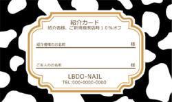 【紹介カード】ダルメシアン柄(ブラック)