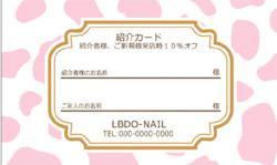 【紹介カード】ダルメシアン柄(ホワイト×ピンク)